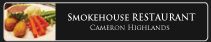 Smokehouse hotel